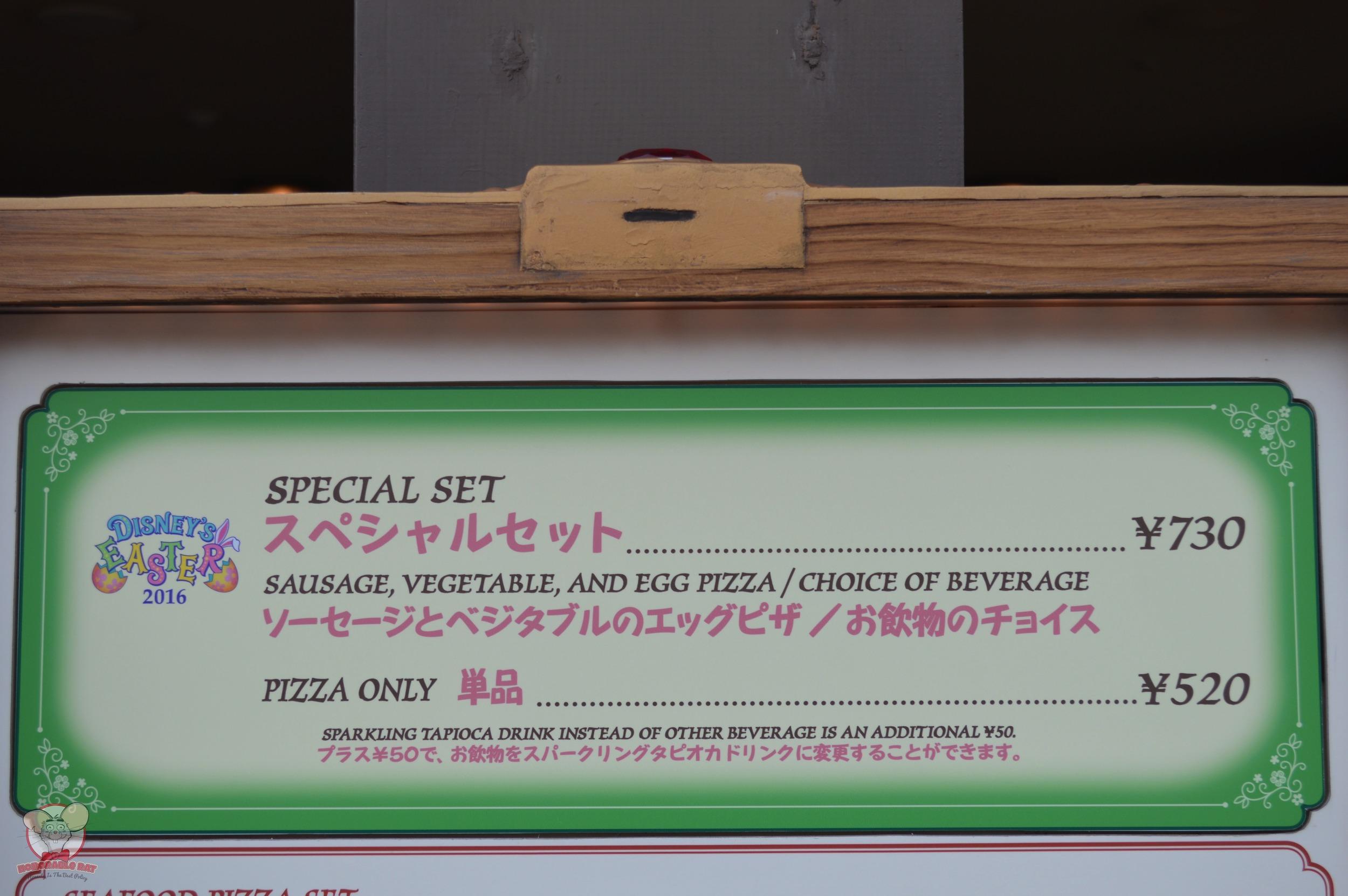 Sausage, Vegetable and Egg Pizza Menu