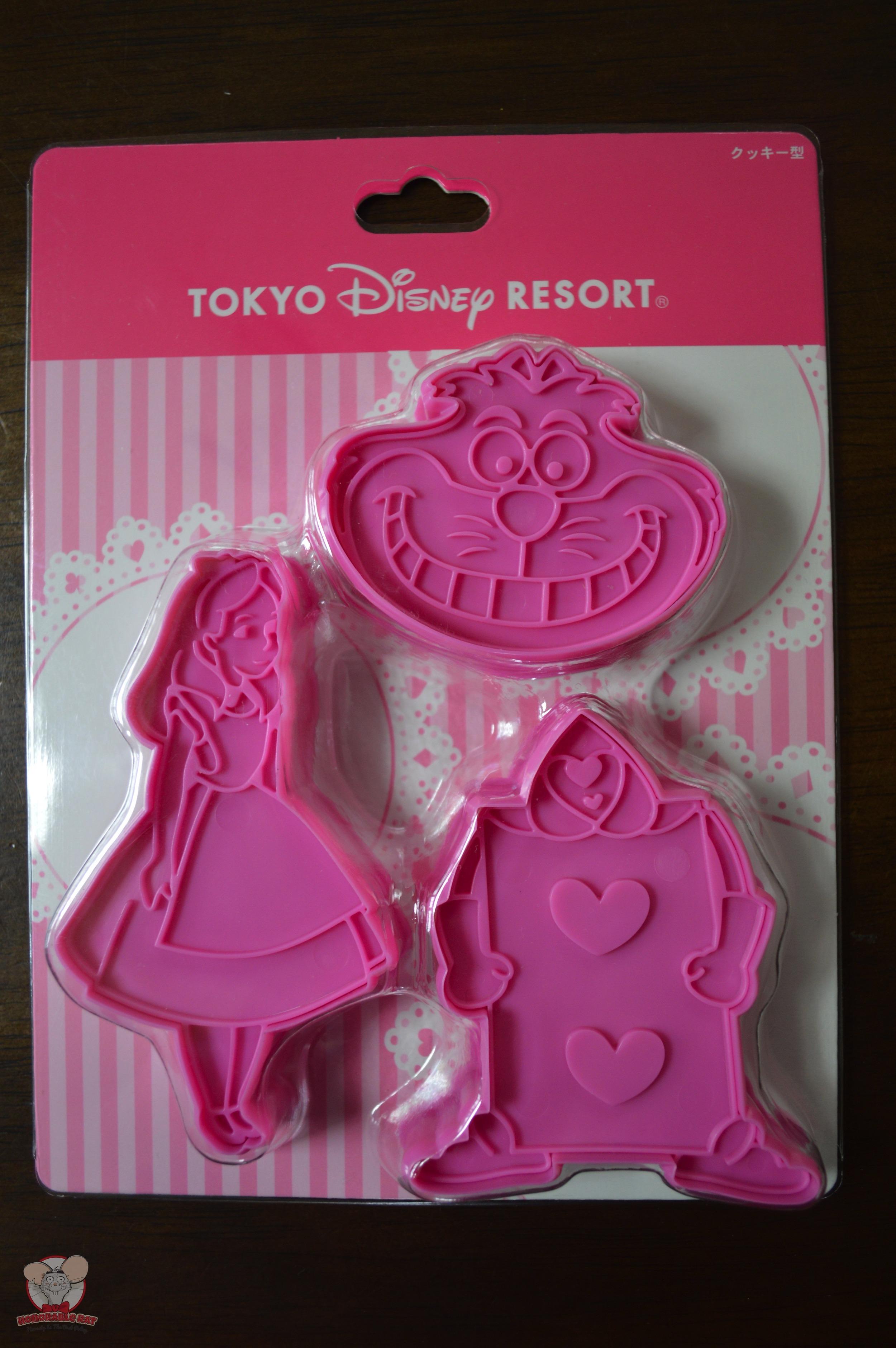 Alice in Wonderland Cookie Cutter