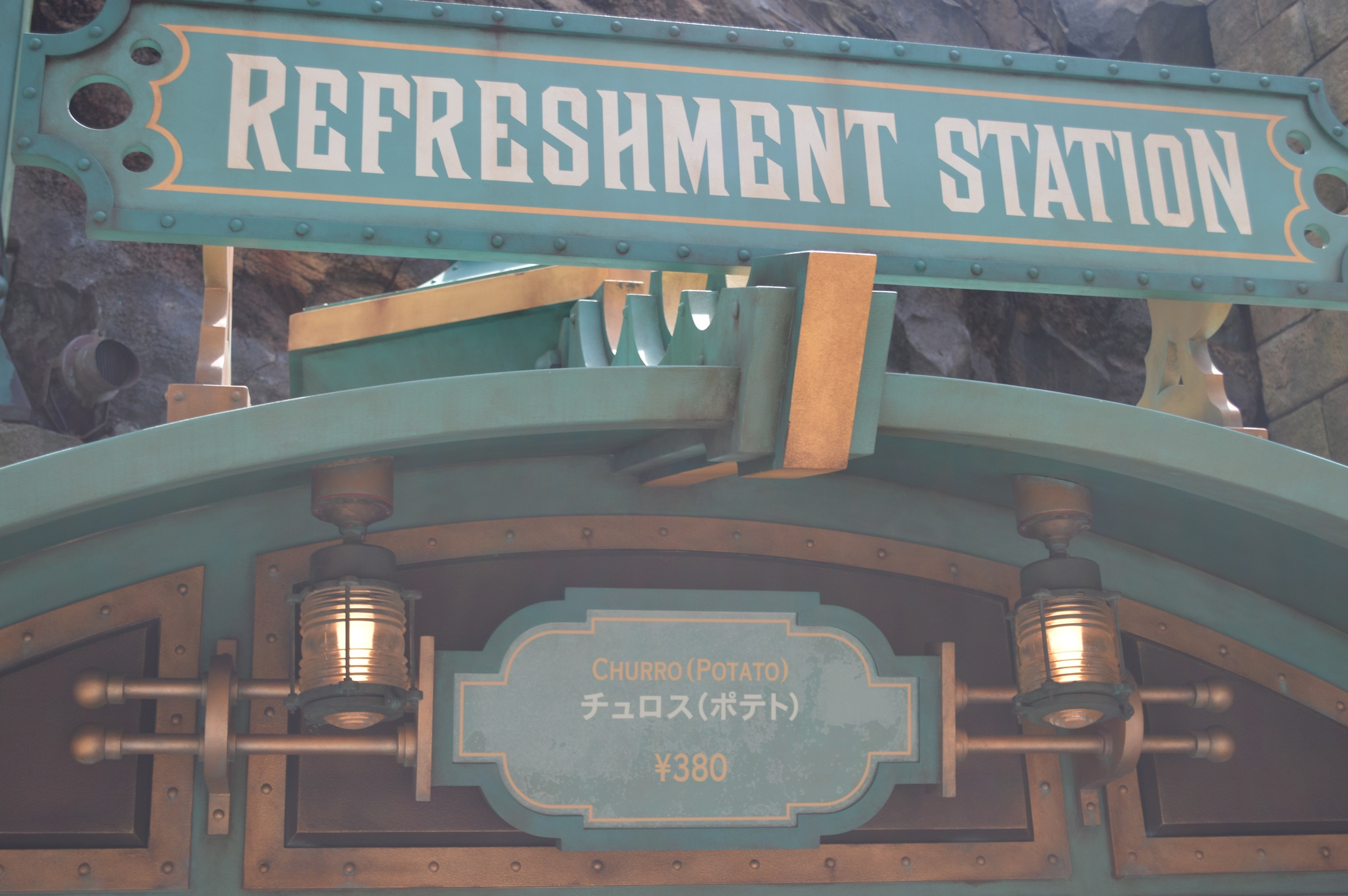 There's a new snack in Refreshment Station