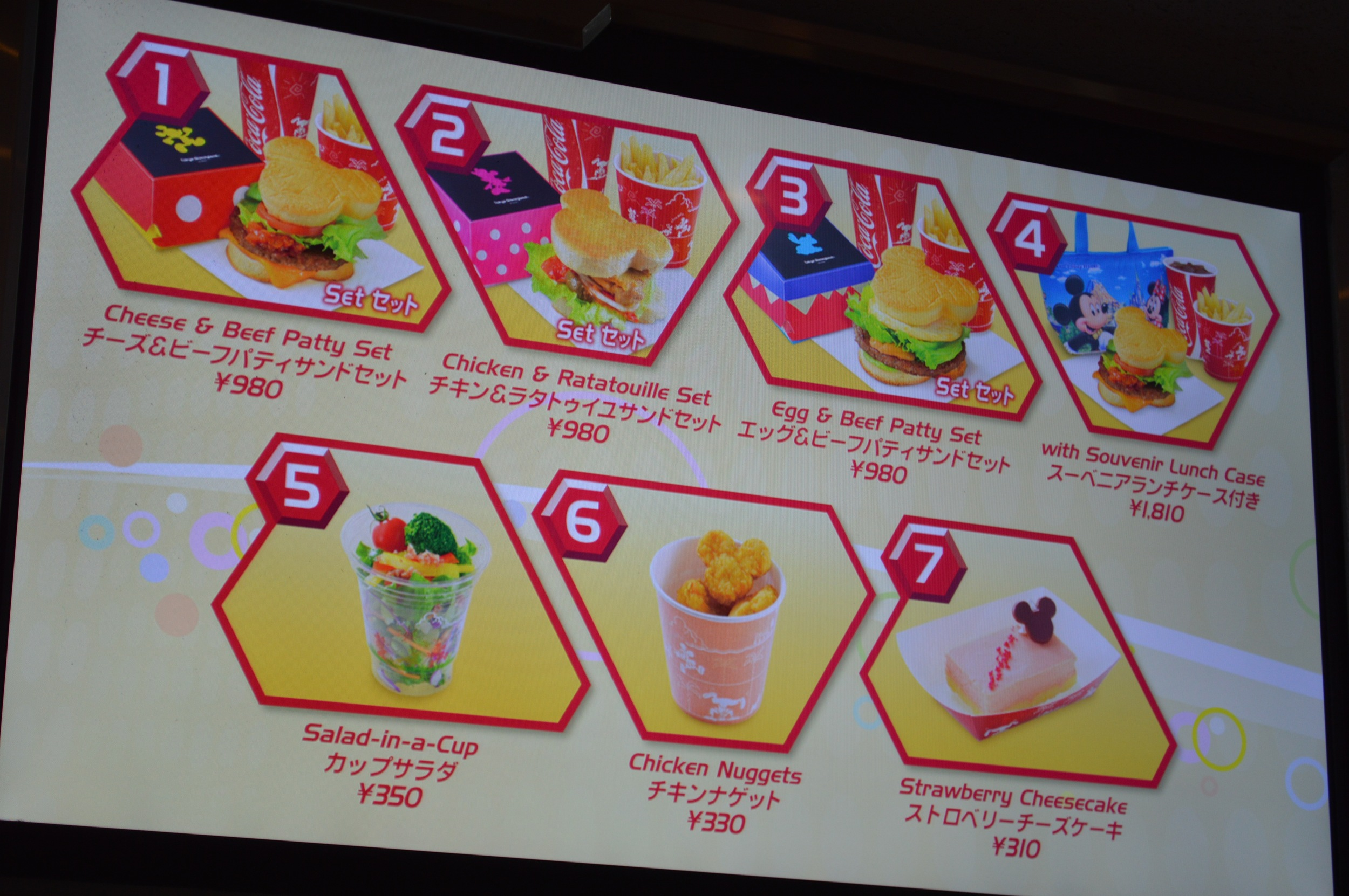 Tomorrowland Terrace Menu