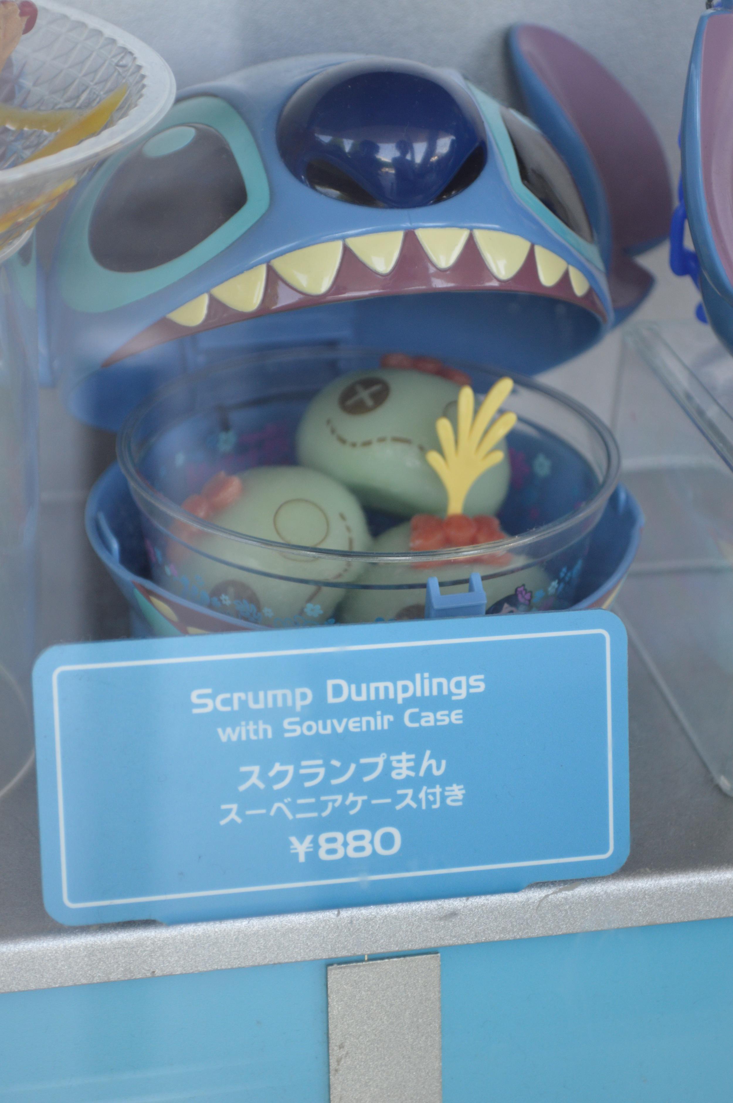 Scrump Dumplings with Souvenir Case