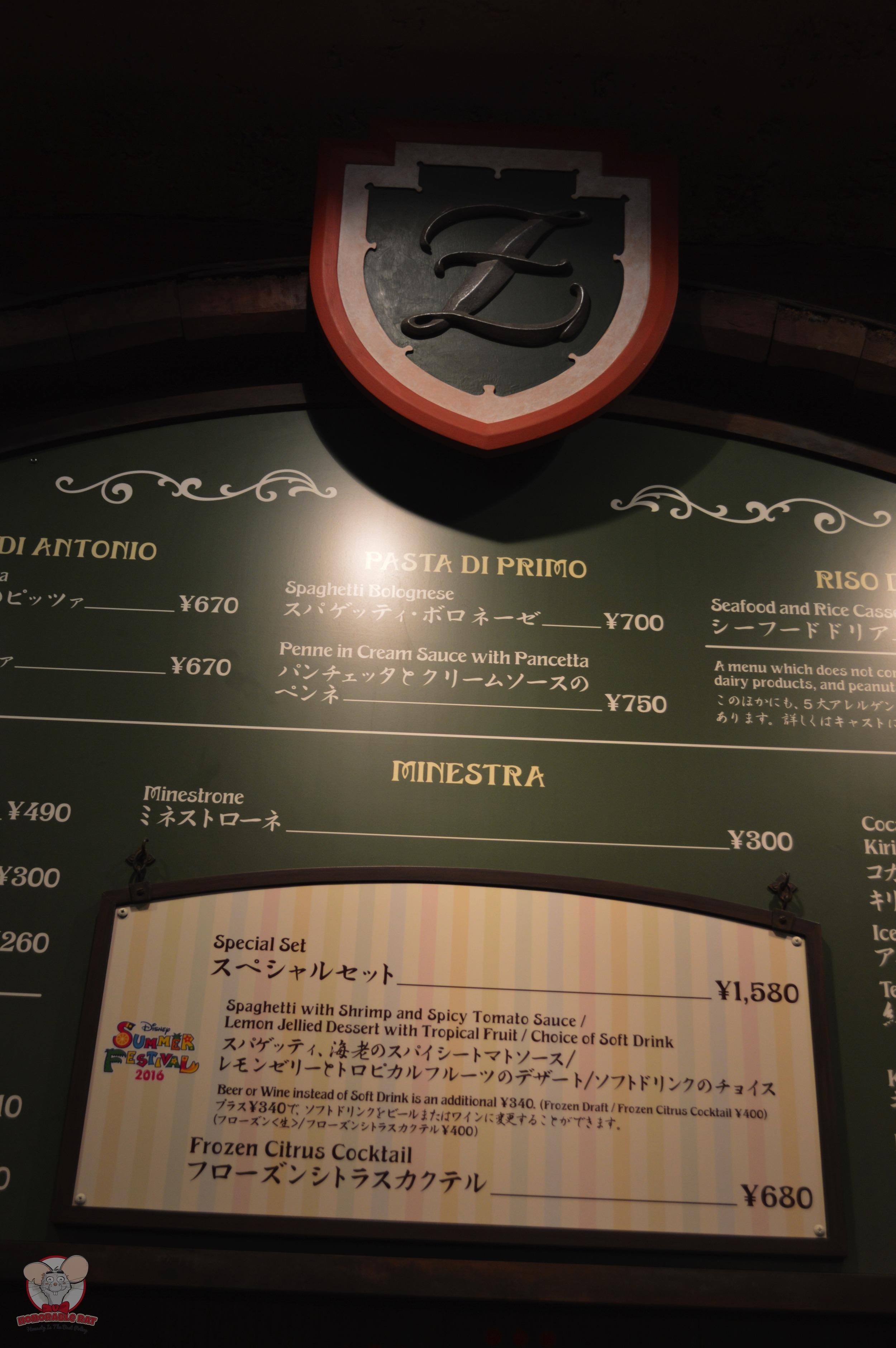 Spaghetti Bolognese for 700 yen