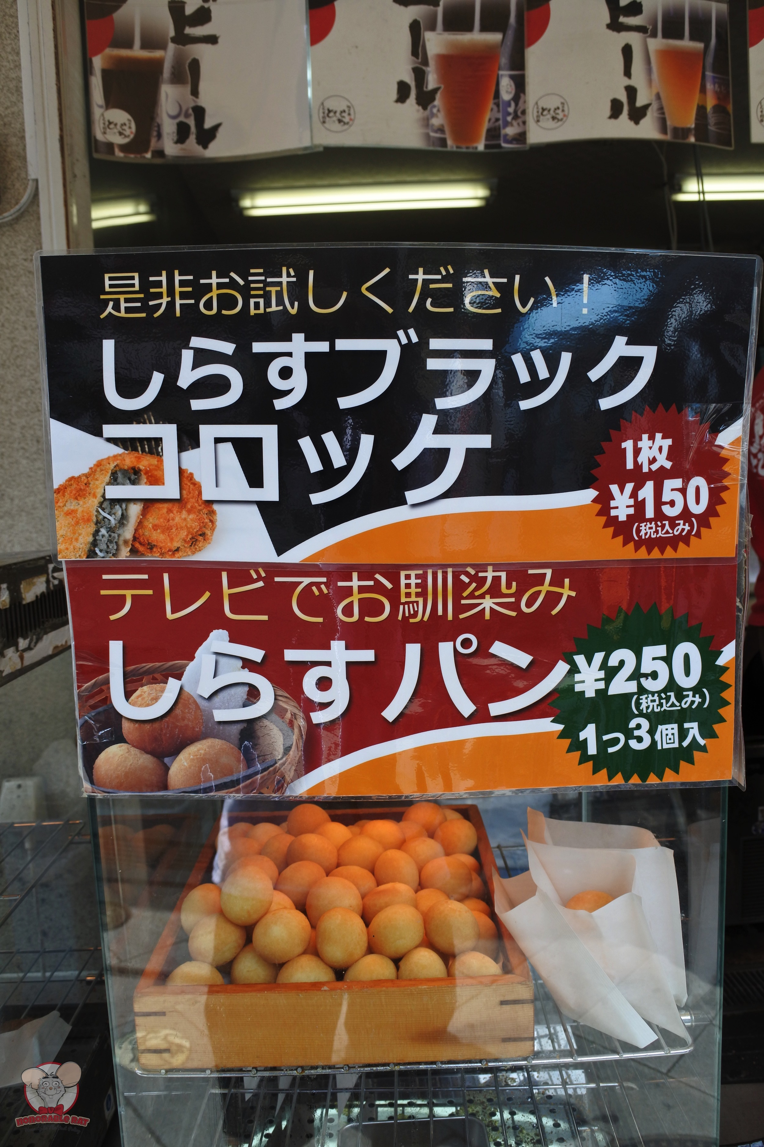 Stall outside Tobiccho selling Shirasu Pan