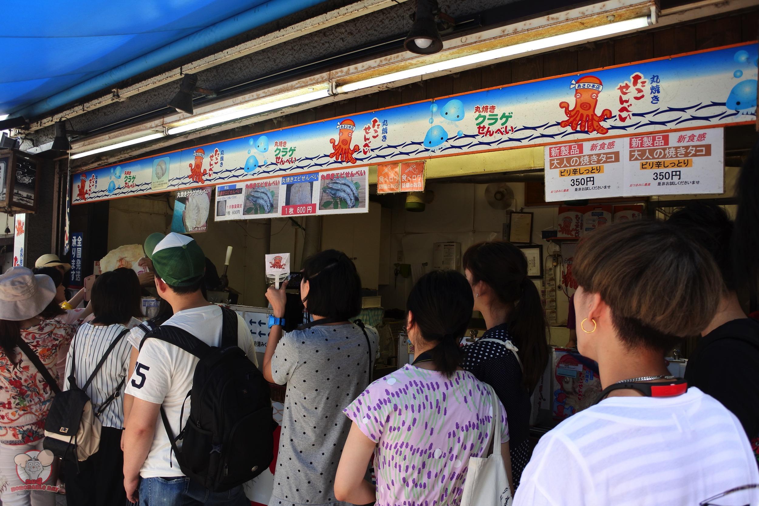 There's always a line for Tako Senbei at Asahi-Honten