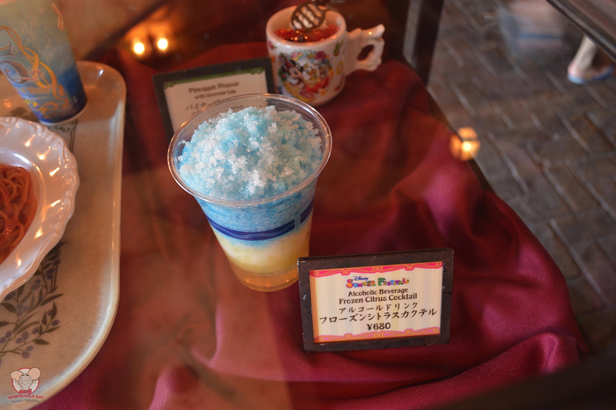 Frozen Citrus Cocktail in Zambini Brothers' Ristorante