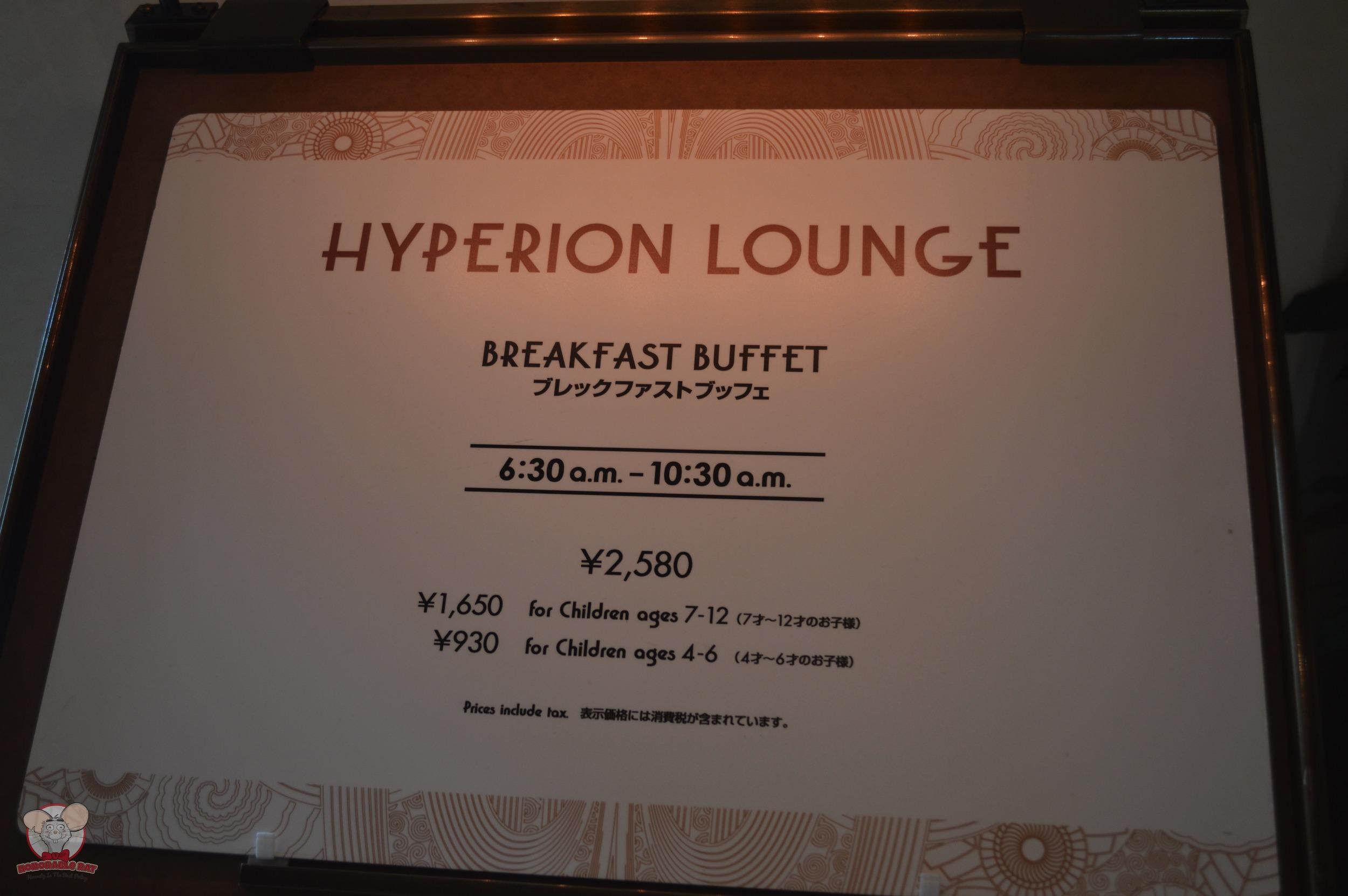 Hyperion Lounge (Breakfast Buffet)