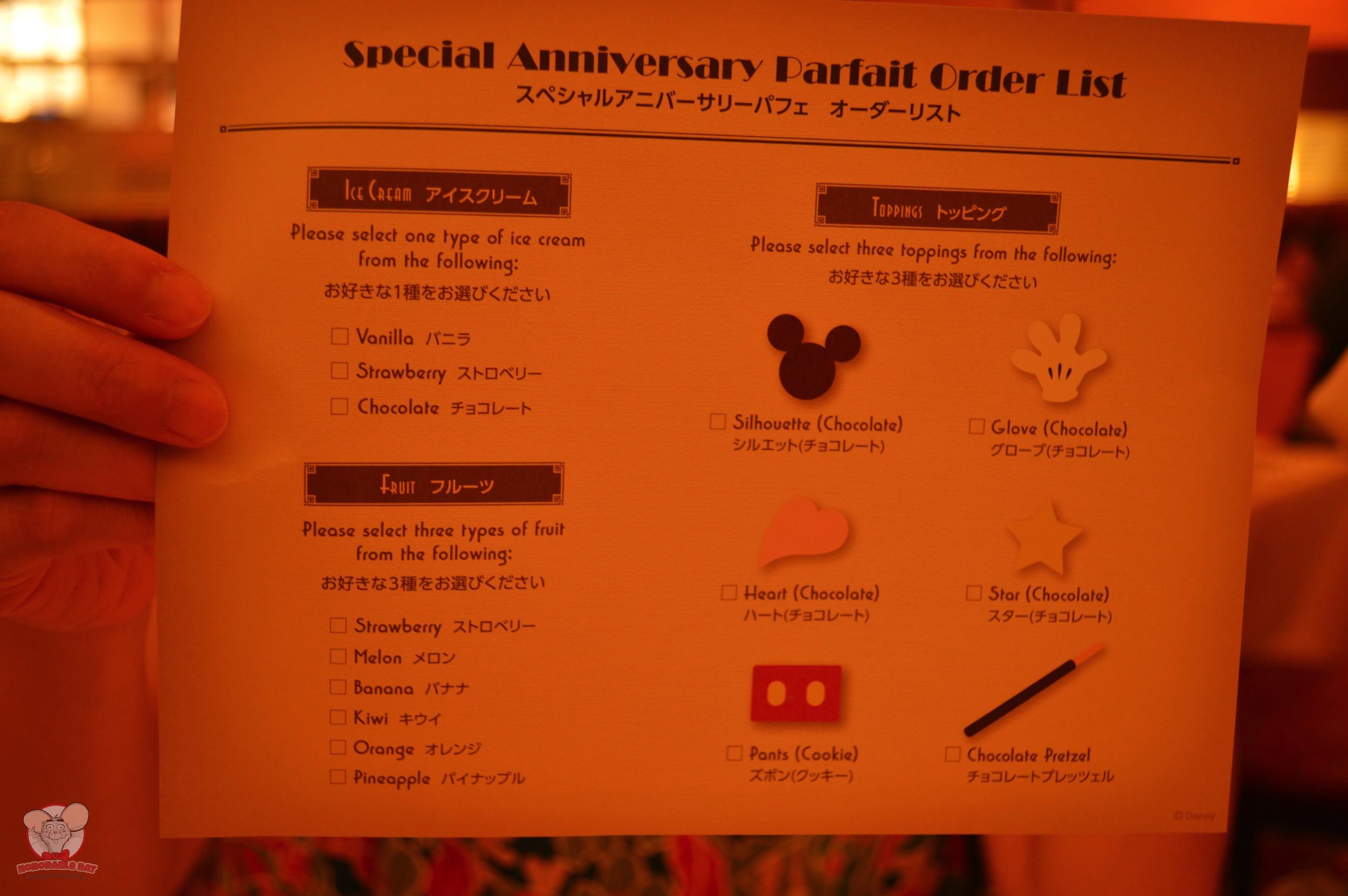 Special Anniversary Parfait Order List