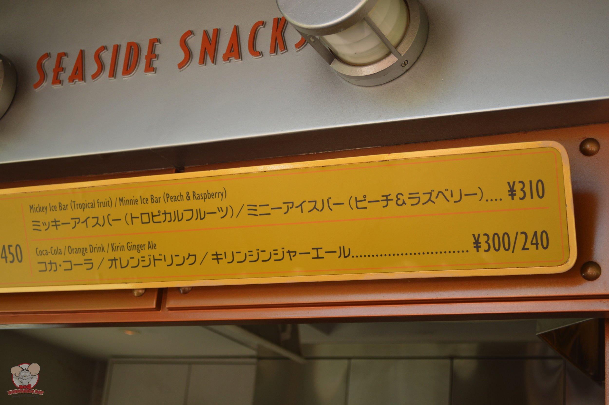 310 yen for a Minnie Ice Bar