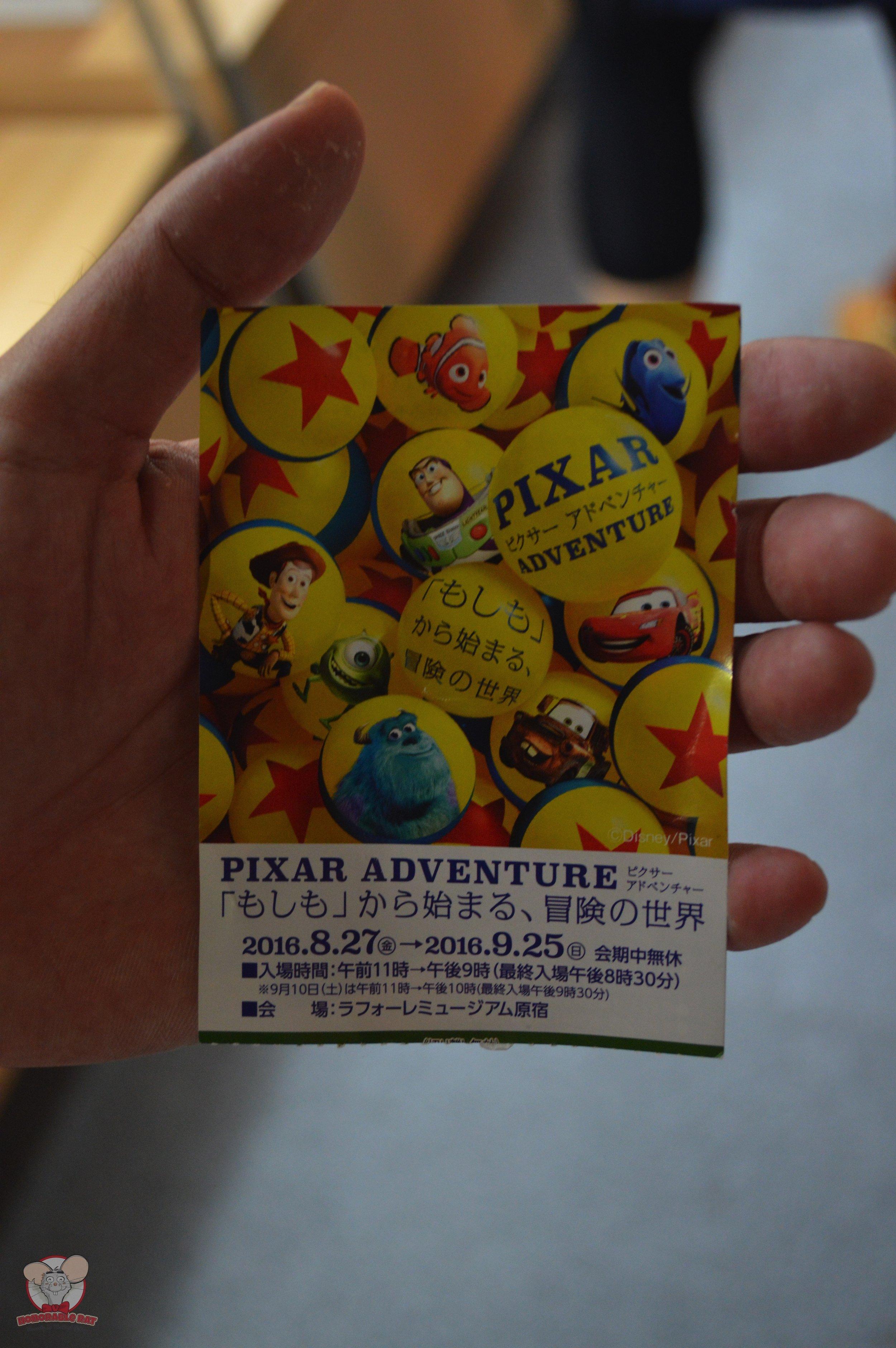 Pixar Adventure Ticket
