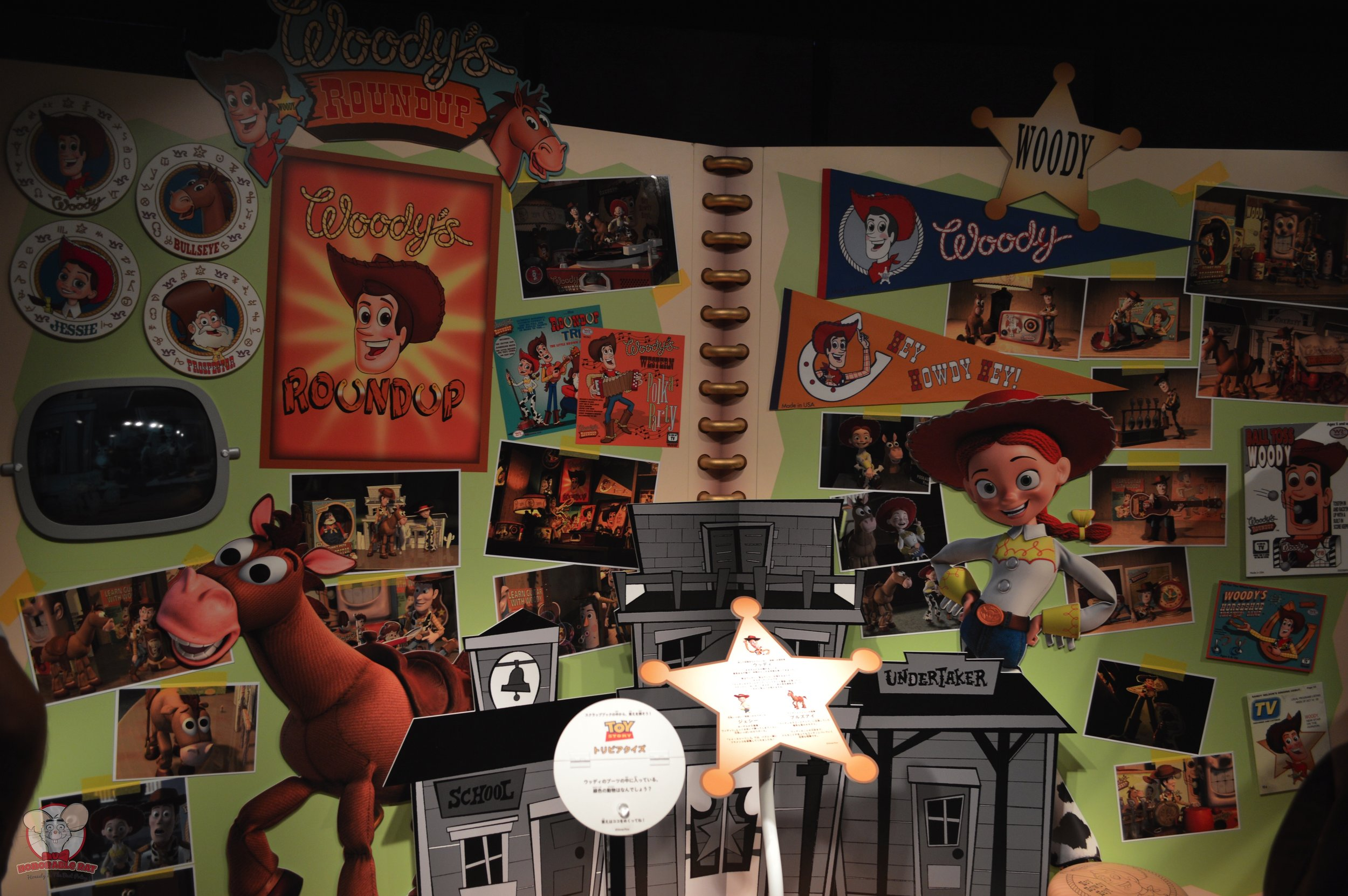 Toy Story Section