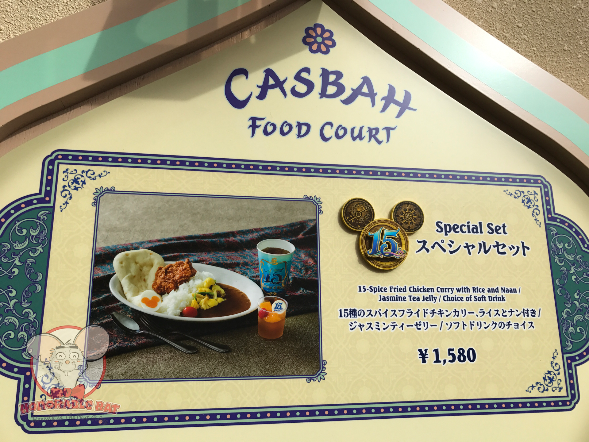Casbah Food Court 15th Anniversary Special Set Menu