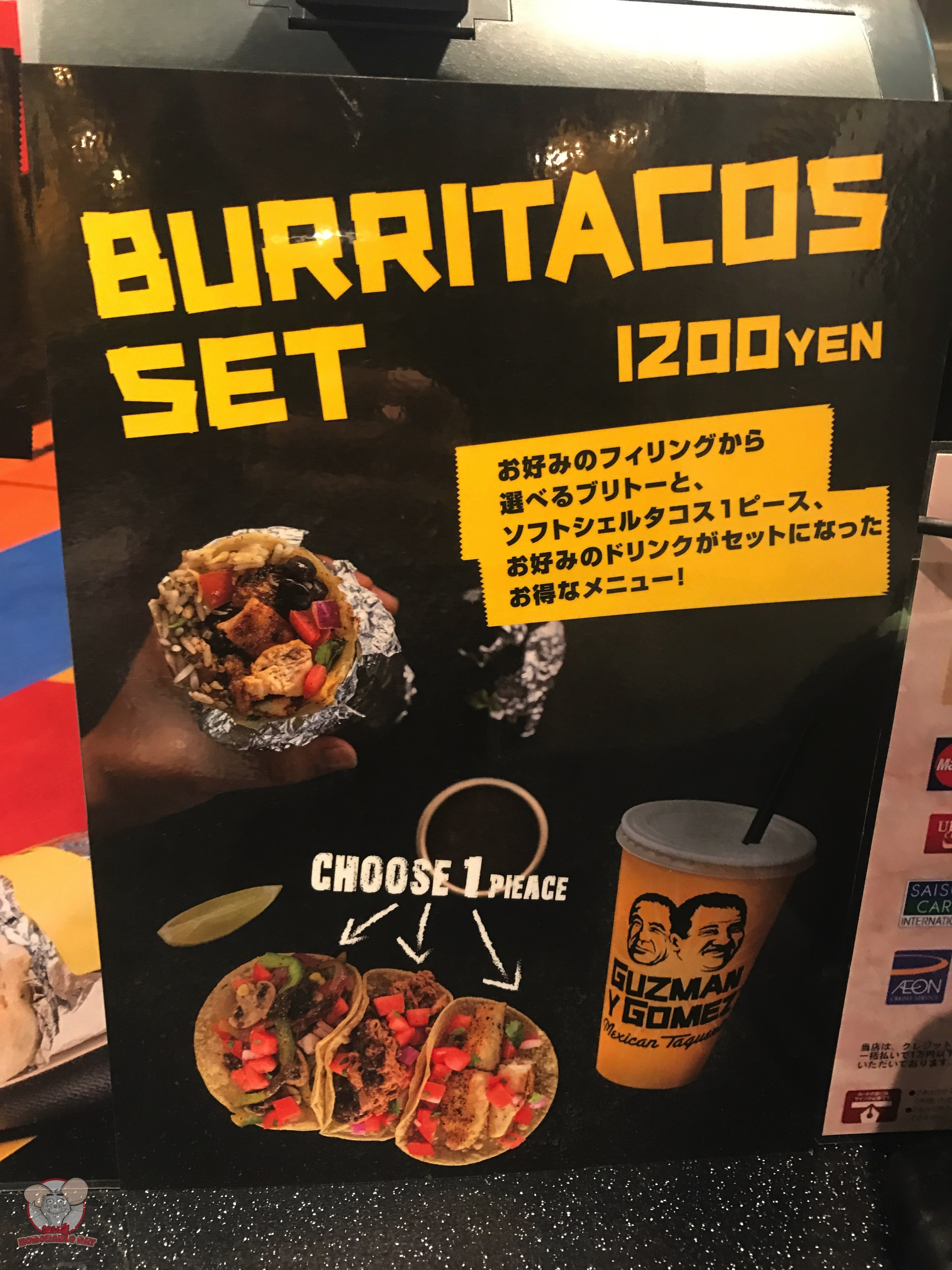 Burritacos Set (1,200 yen)