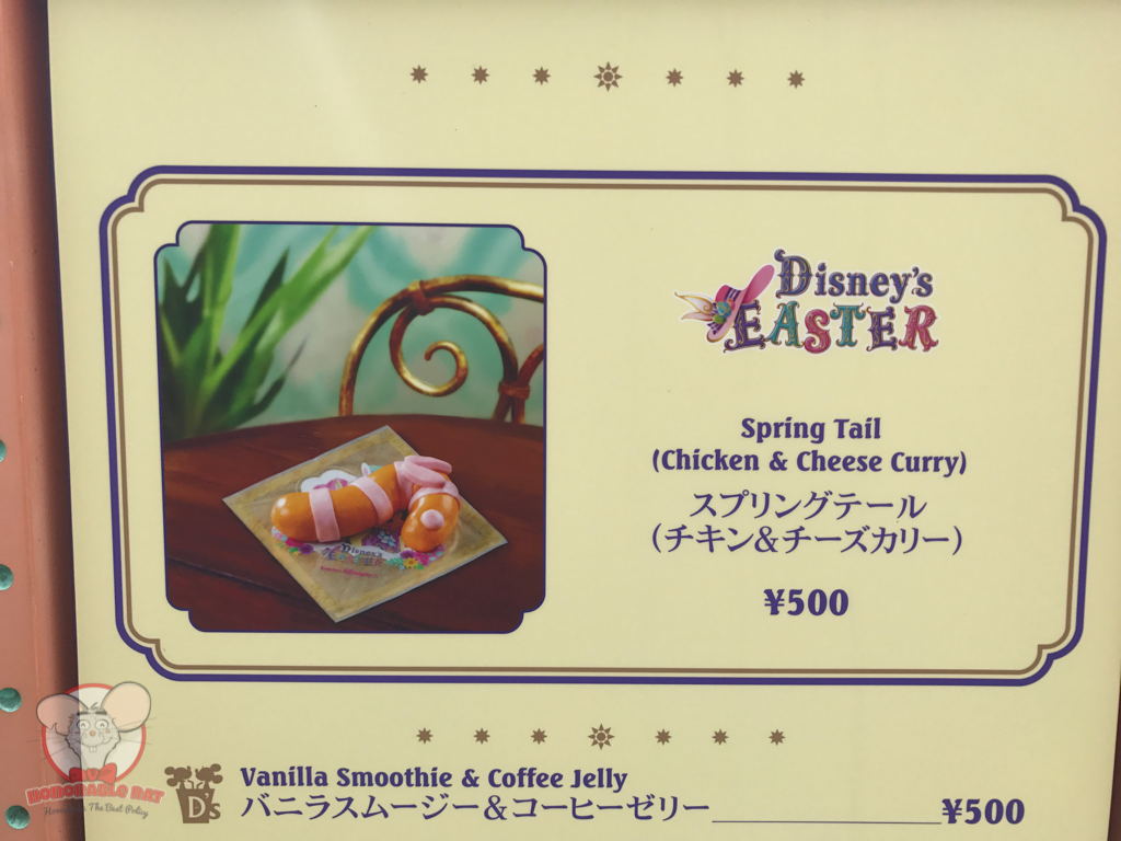 Spring Tail in Sultan's Oasis