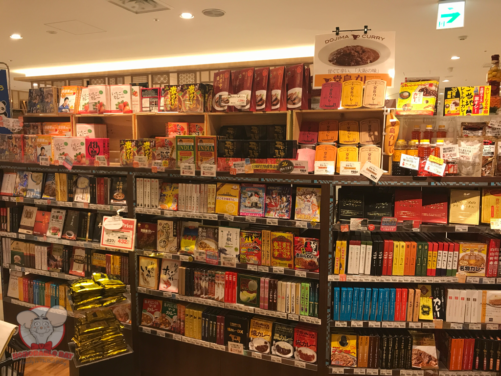 Your one stop shop for curry in Japan