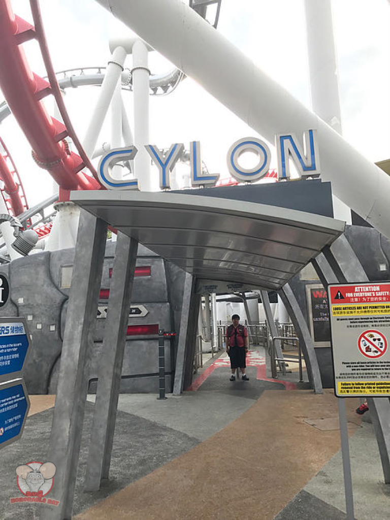 Battlestar Galactica: Cylon