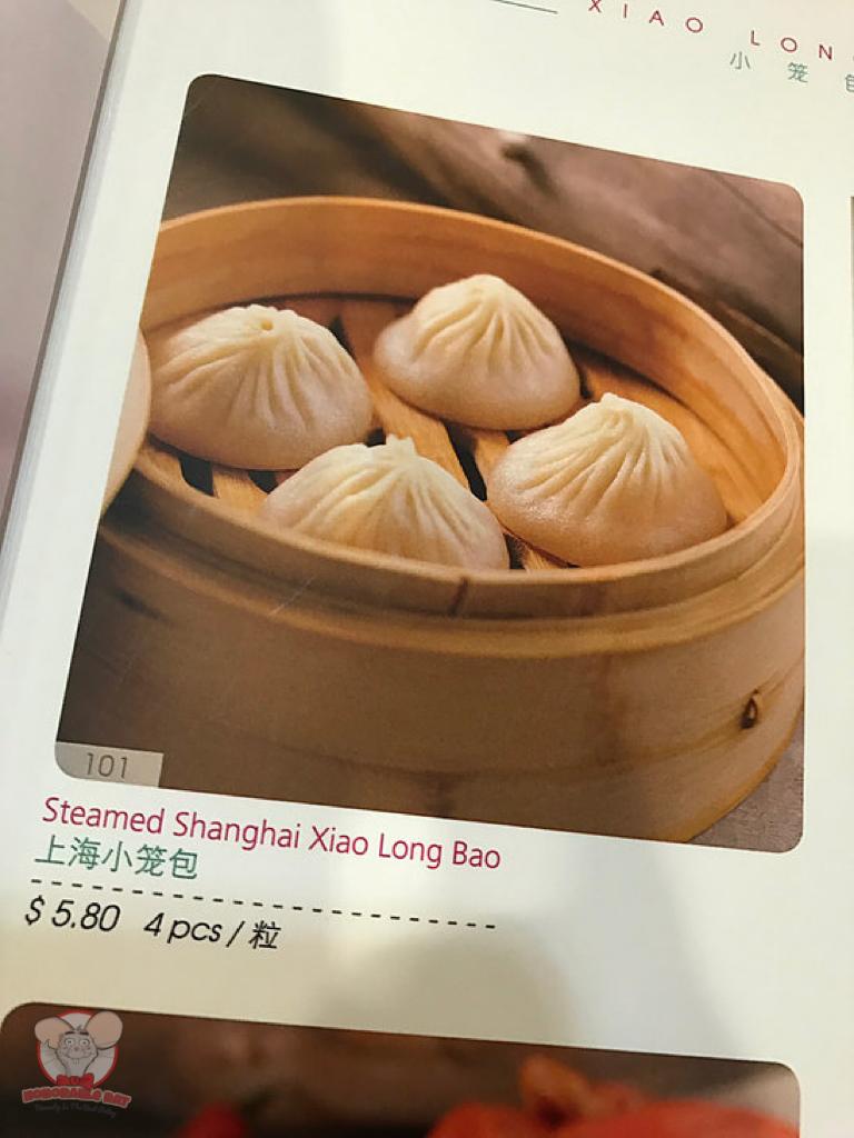 Steamed Shanghai Xiao Long Bao Menu