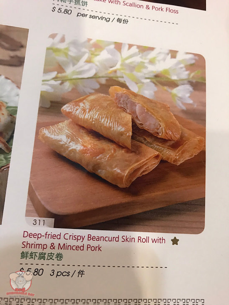 Deep-Fried Crispy Beancurd Skin Roll with Shrimp & Minced Pork Menu