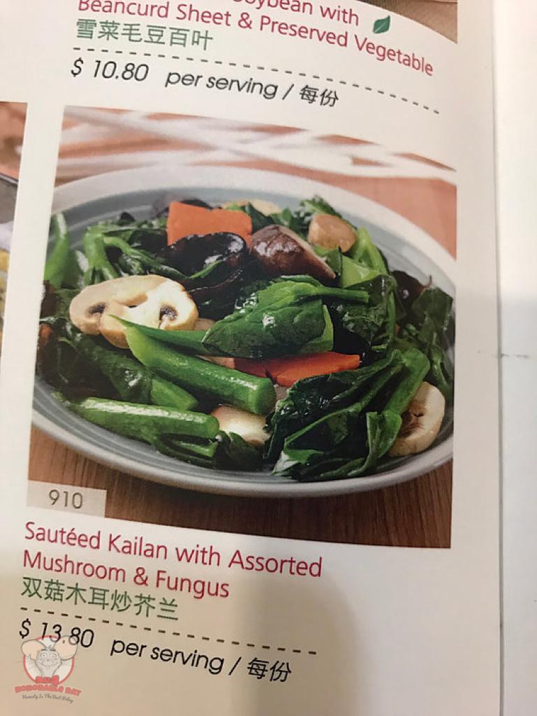 Sauteed Kailan with Assorted Mushroom & Fungus Menu