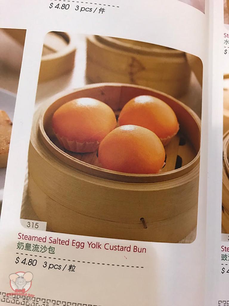 Steamed Salted Egg Yolk Custard Bun Menu
