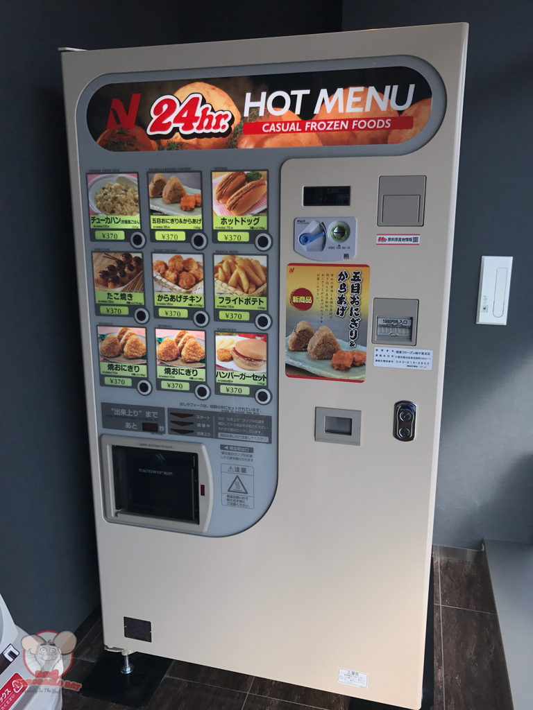 Vending machine that serves food in the lobby