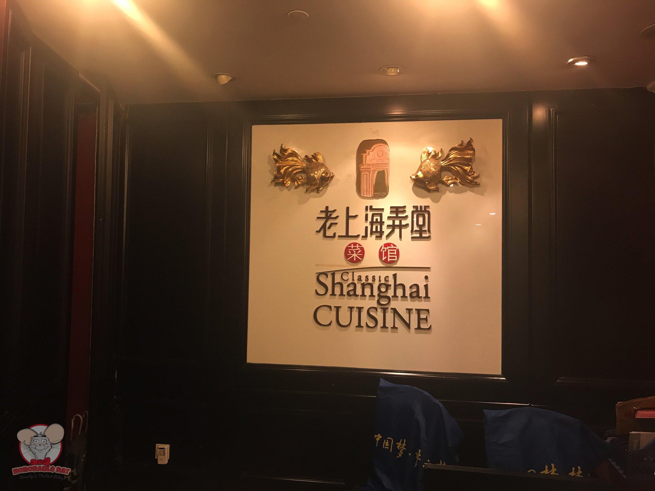 Classic Shanghai Cuisine restaurant