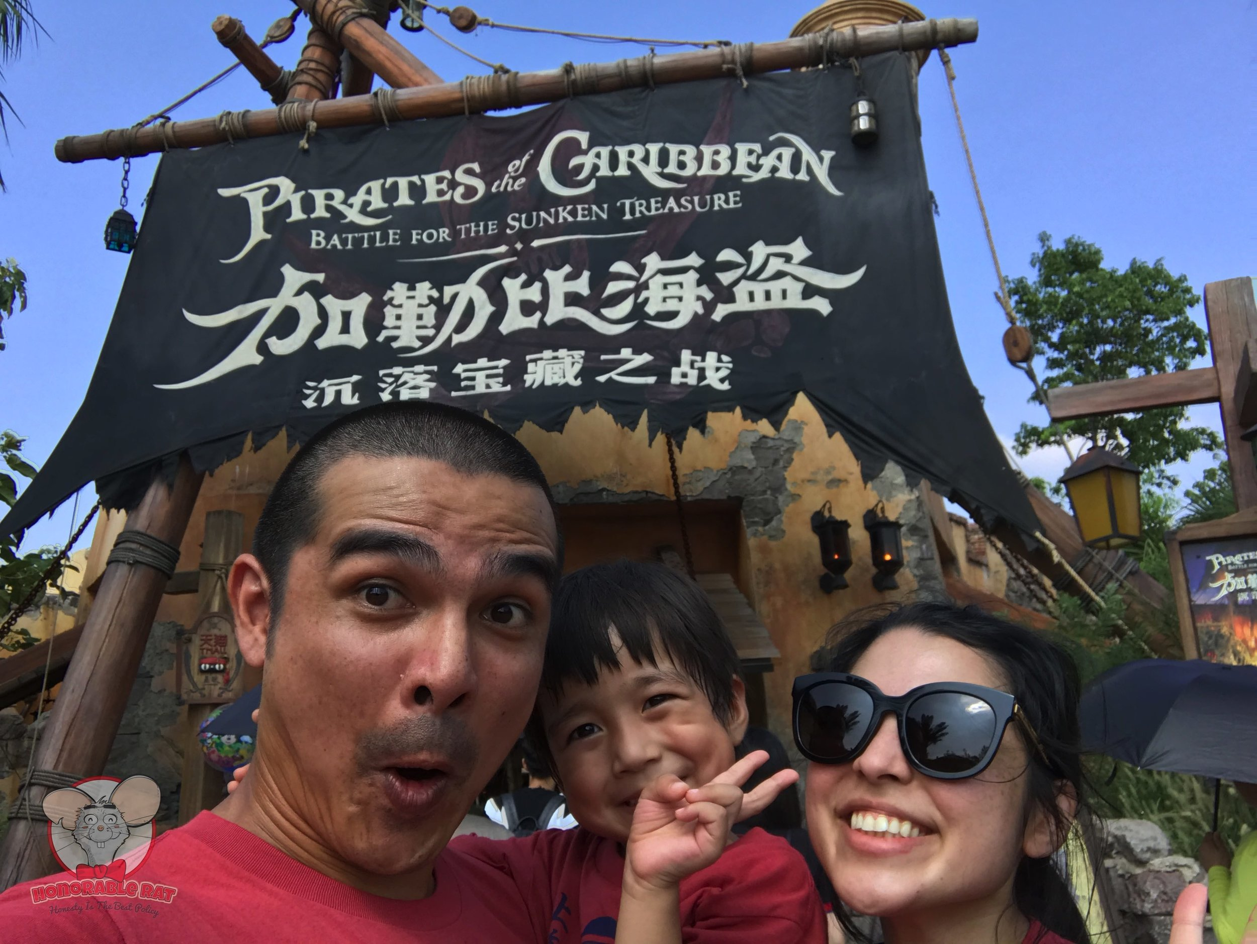 Pirates of the Caribbean again....