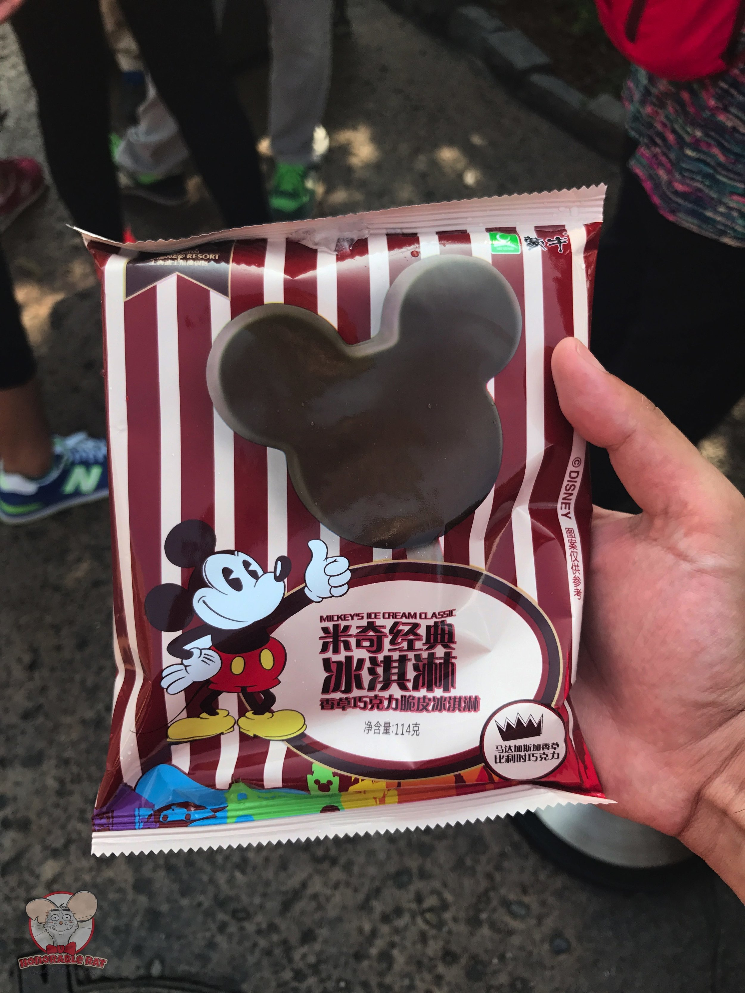 Mickey's Ice Cream Classic