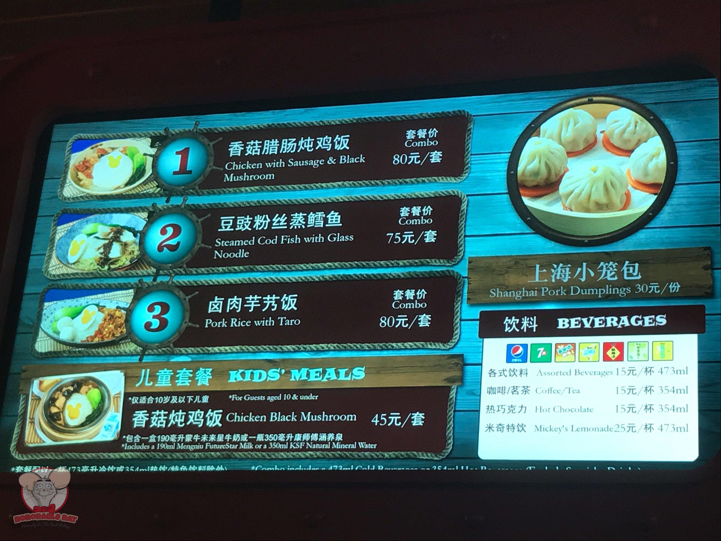 Mickey & Pals Market Cafe Menu B