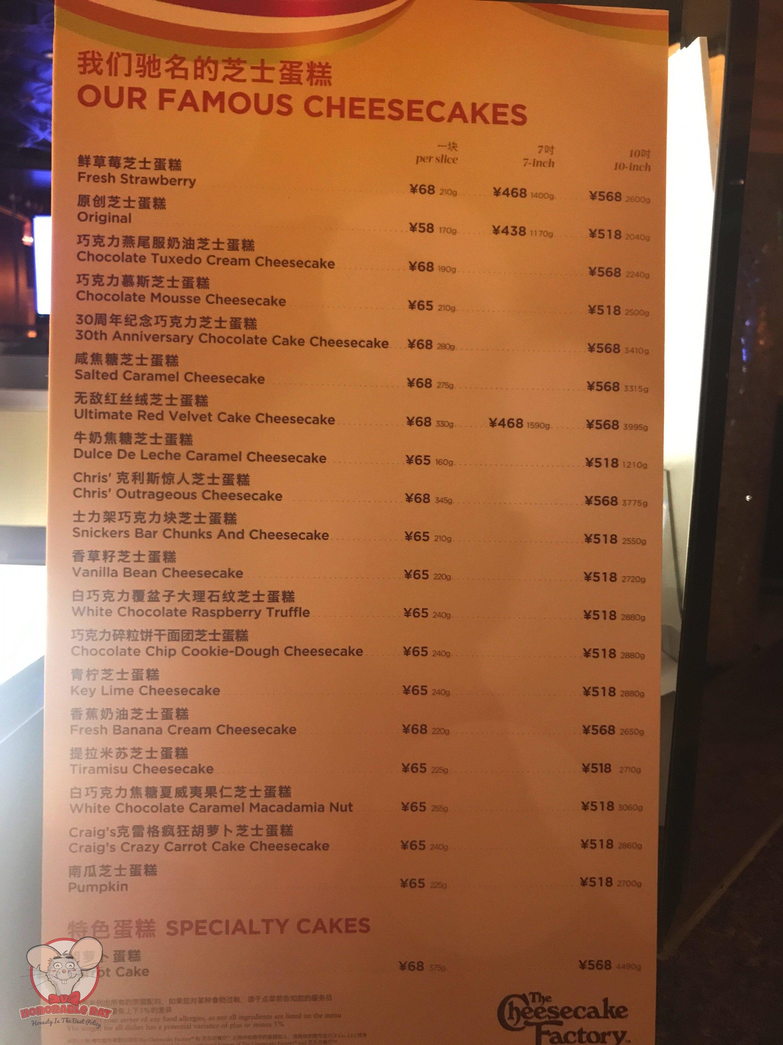 Cheesecake Factory's menu