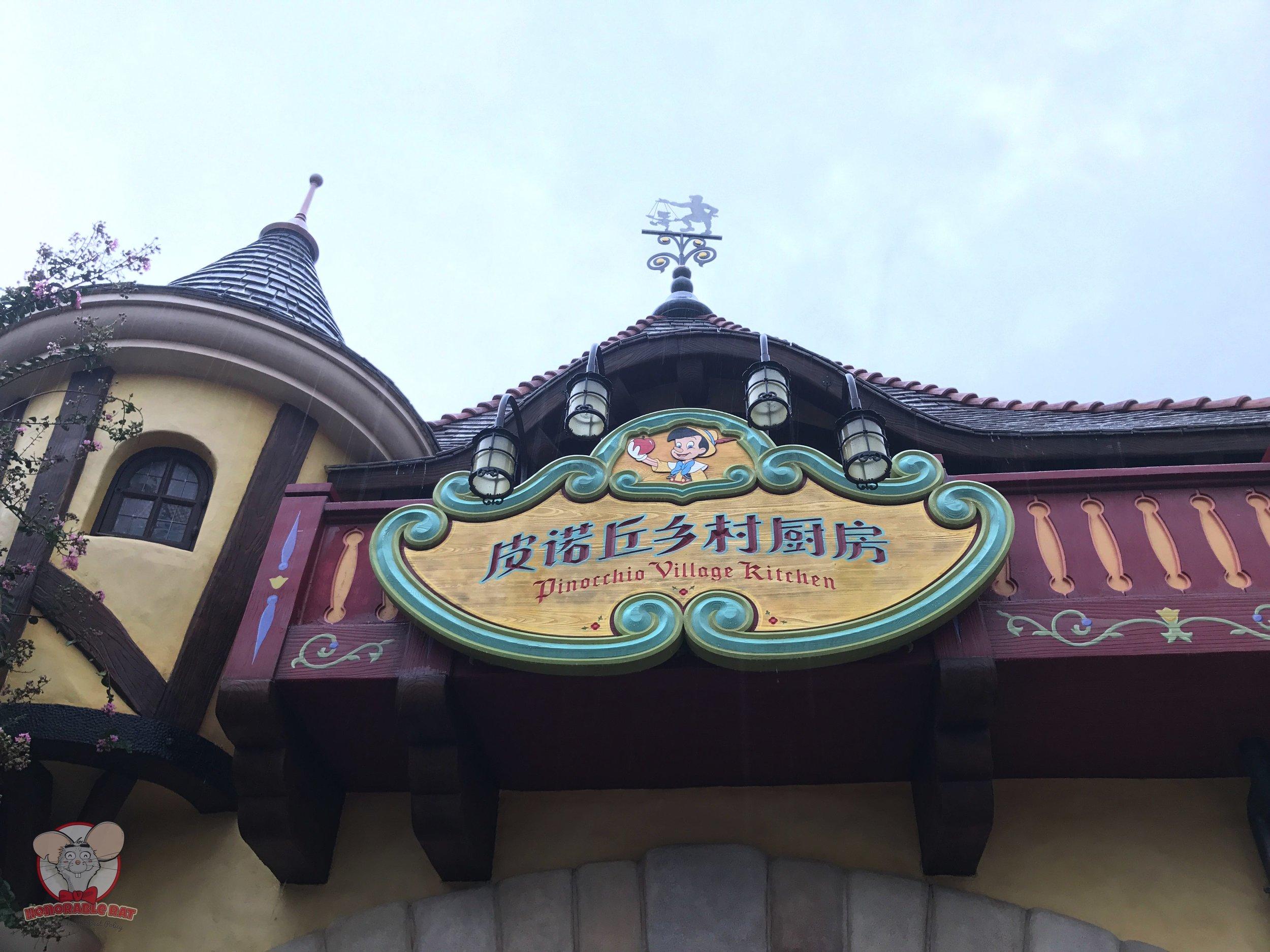 Pinocchio Village Kitchen