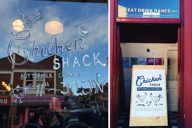 ChickenShack7.jpg