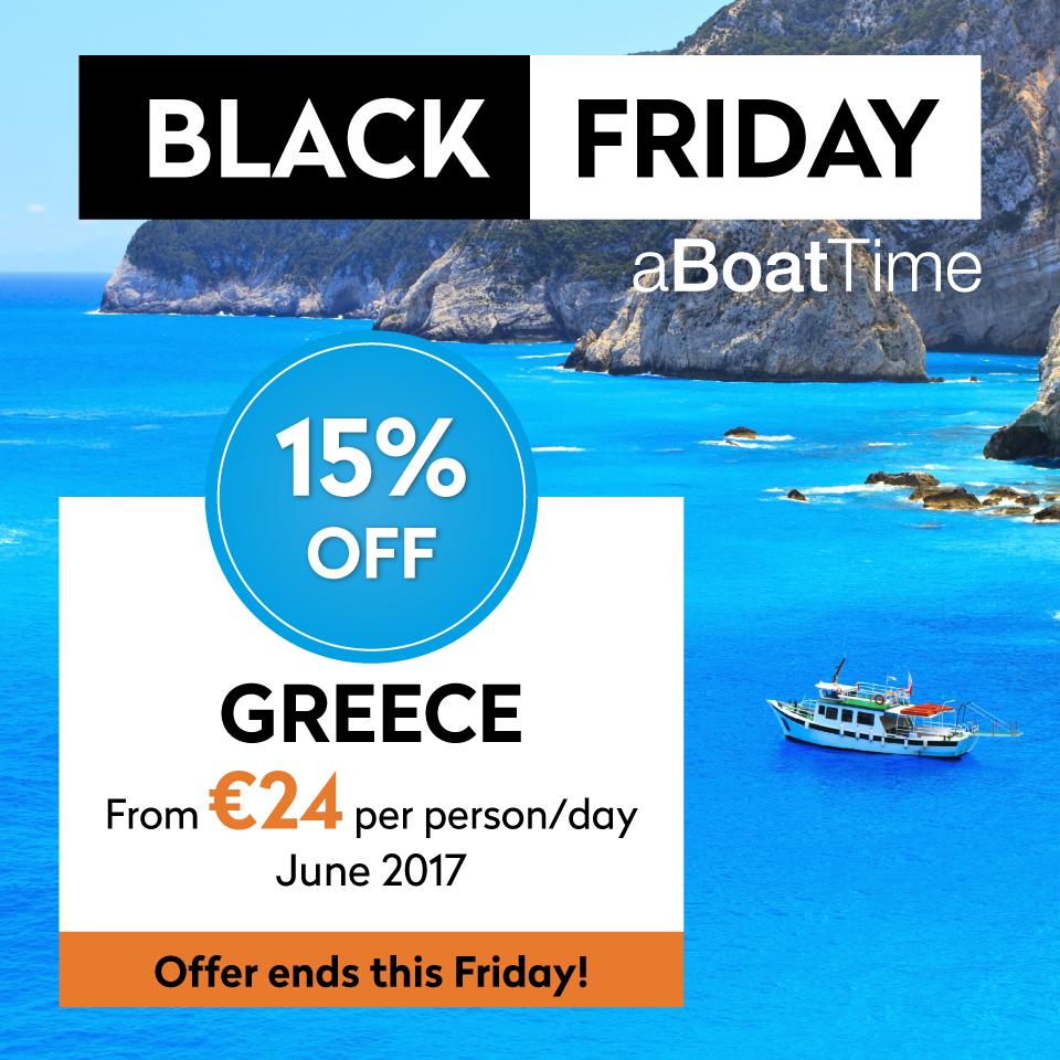 Black friday Grecia IN facebook.png