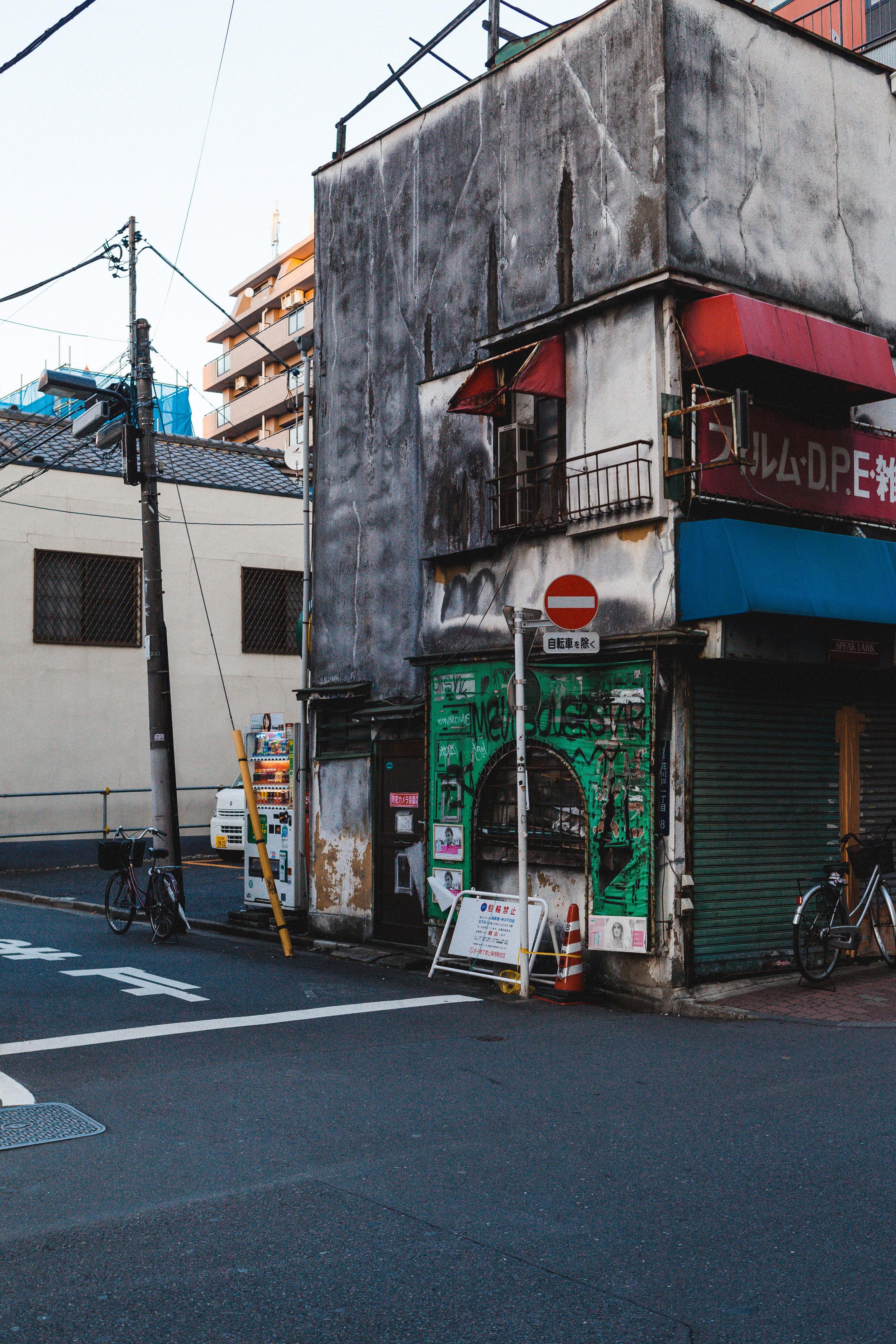 ForgottenYouth_Japan2017-42.jpg