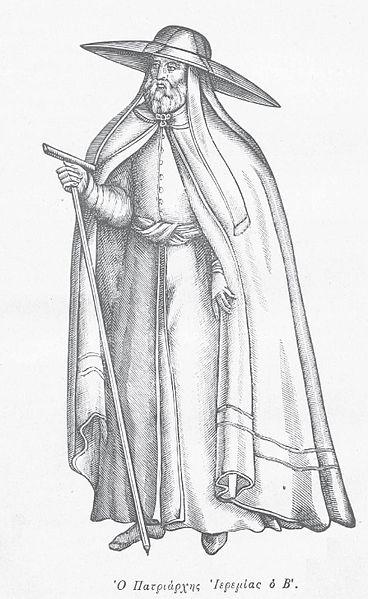 Patriarch Jeremiah II