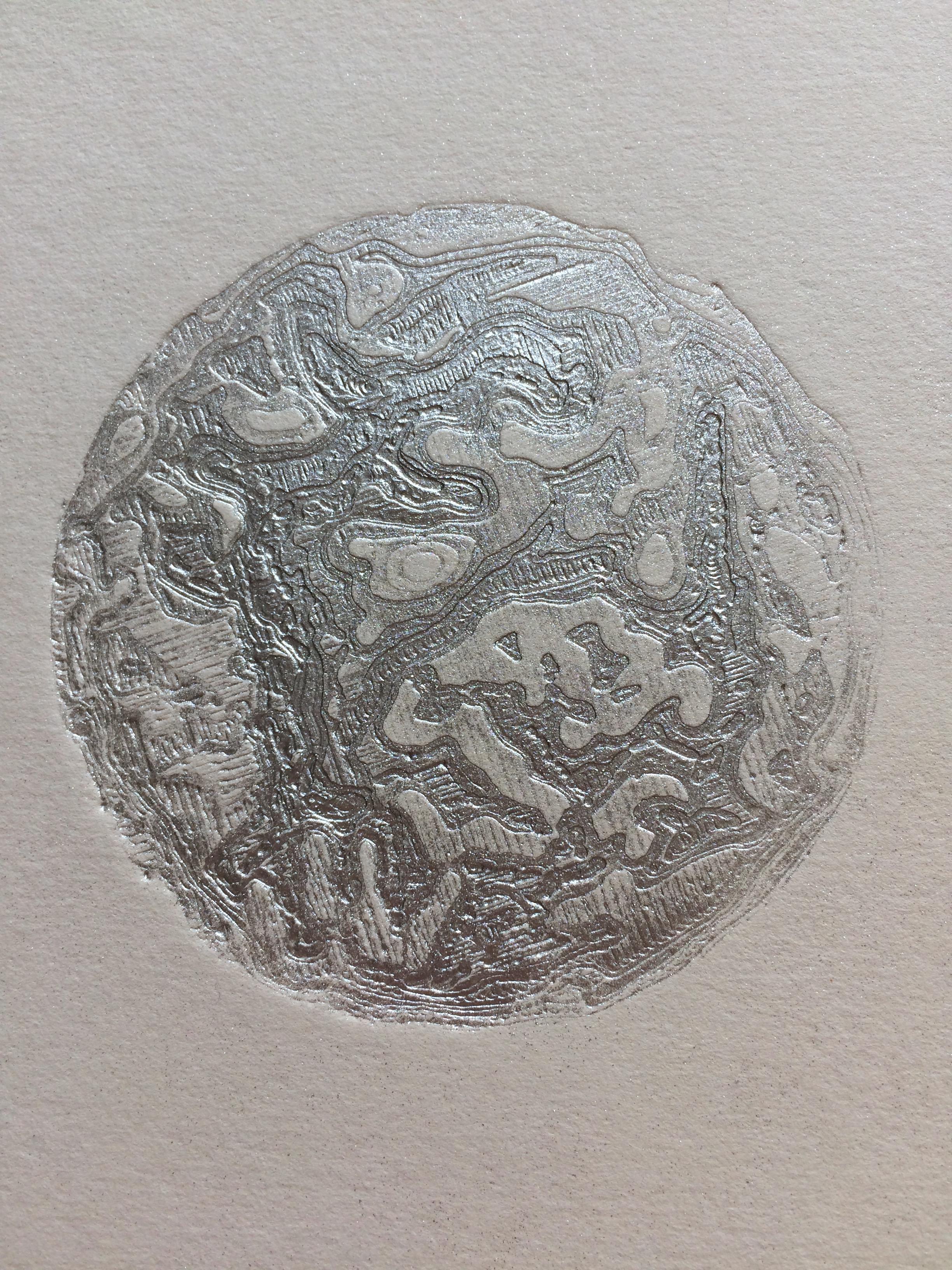 'The Cullins' in aluminium