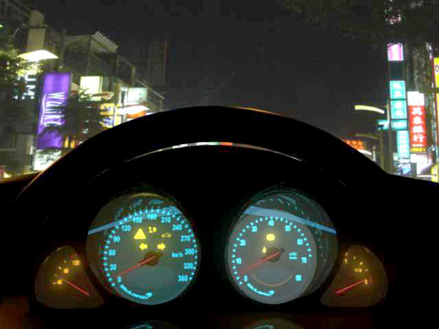 City Night Scene by Sally Chan