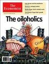 Cover-oiloholics.jpg