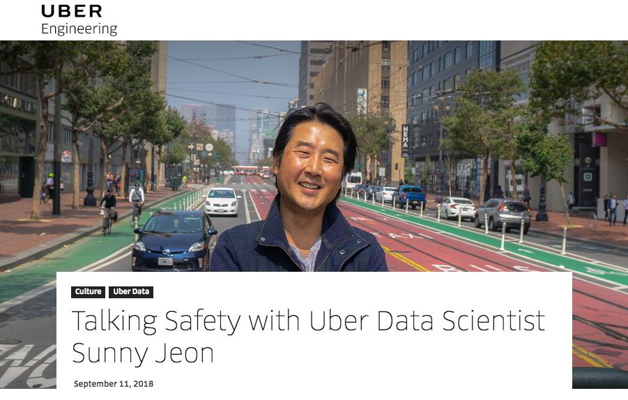 UberEngBlog.png