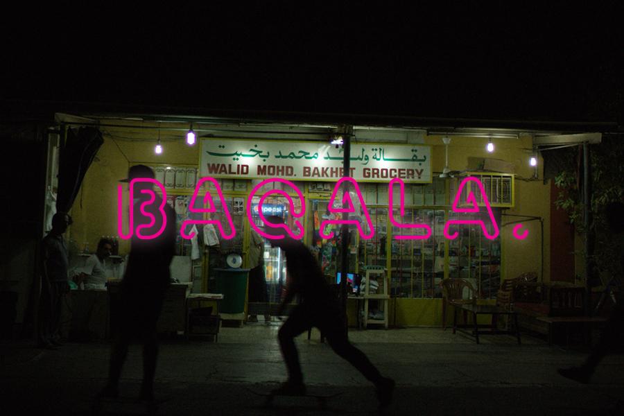 Sole DXB Baqala 1