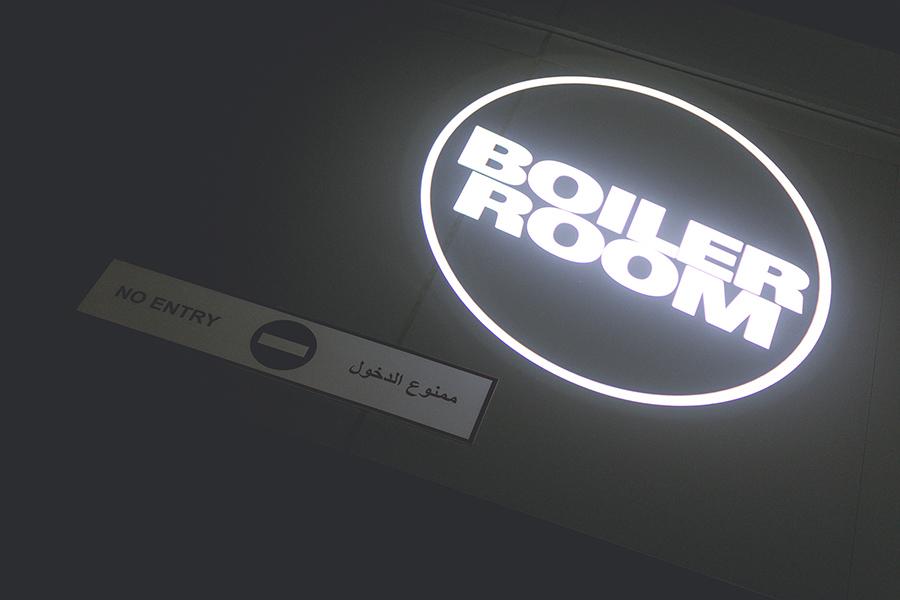 Sole-DXB-adidas-Originals-Boiler-Room-1.jpg
