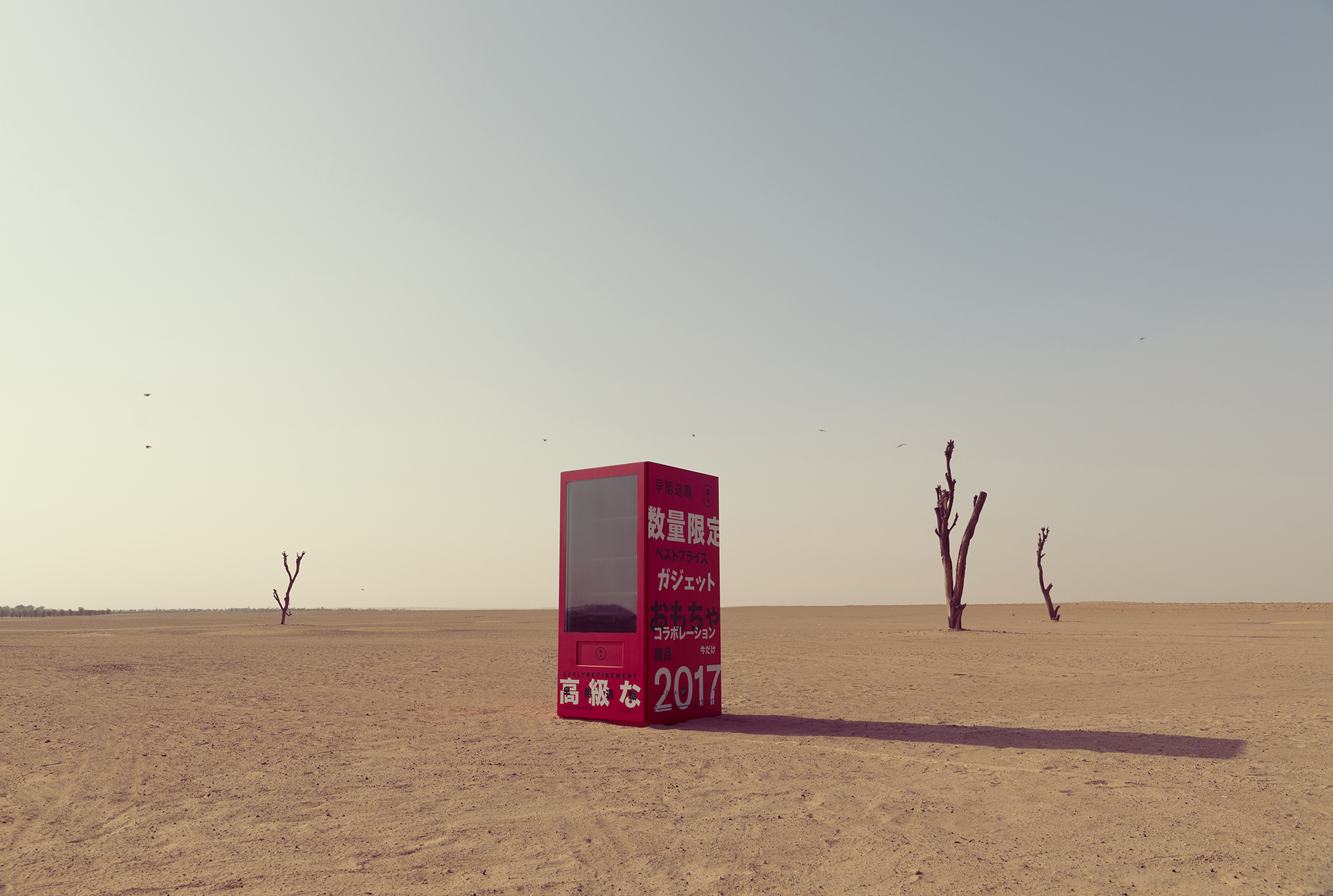 Sole_DXB_ER_Vending_Machine_6.jpg
