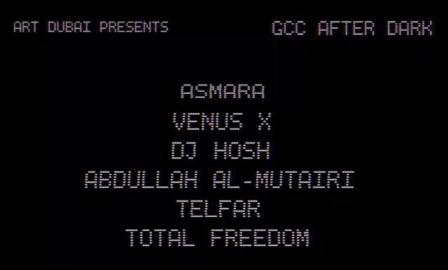 GCC After Dark Image.png