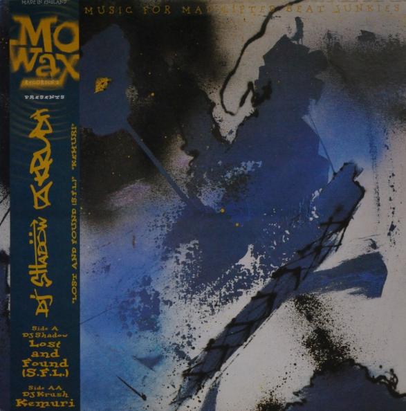 DJ SHADOW / DJ KRUSH - LOST AND FOUND - Kemuri Released 1994