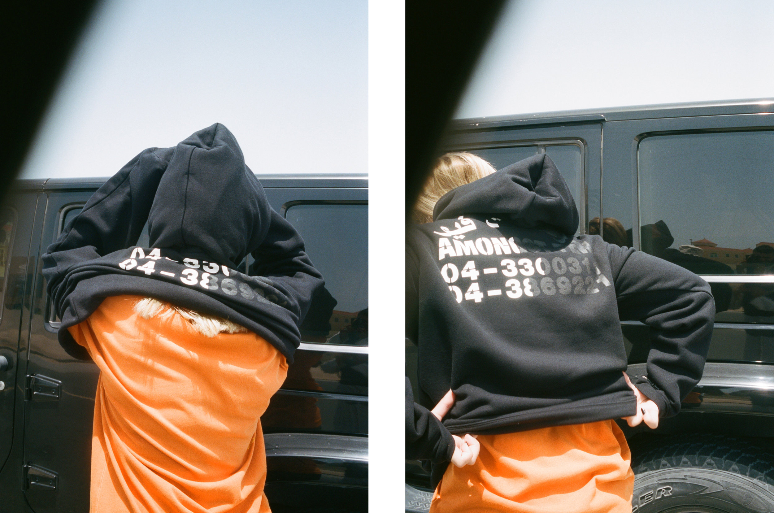 amongst-few-limited-liability-collection-lookbook-15.jpg