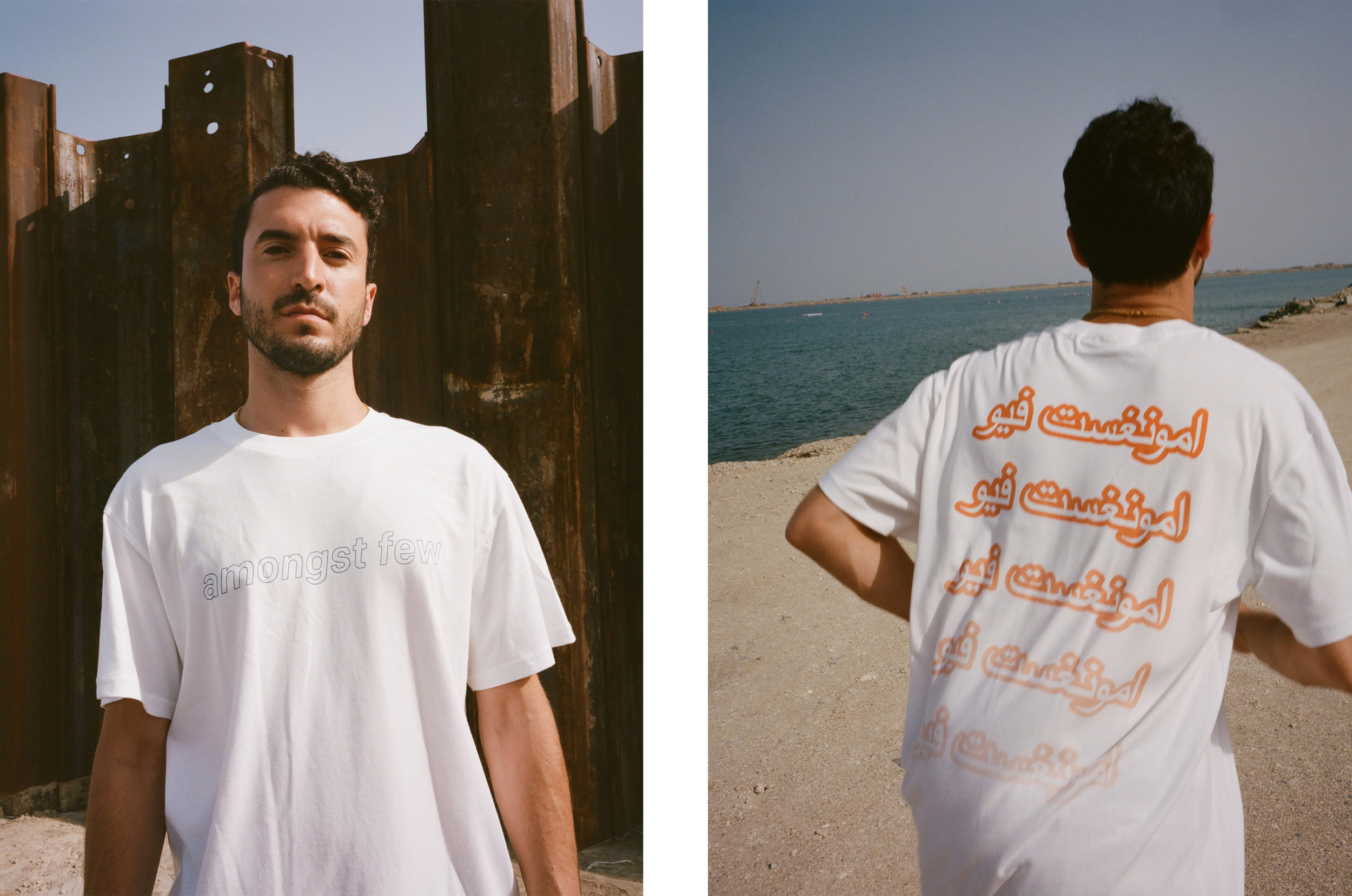 amongst-few-limited-liability-collection-lookbook-09.jpg