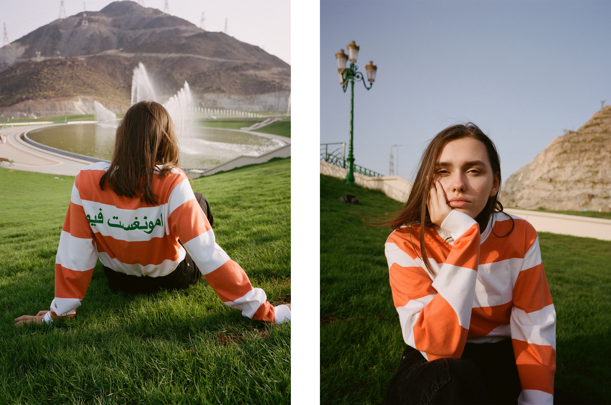 amongst-few-limited-liability-collection-lookbook-12.jpg