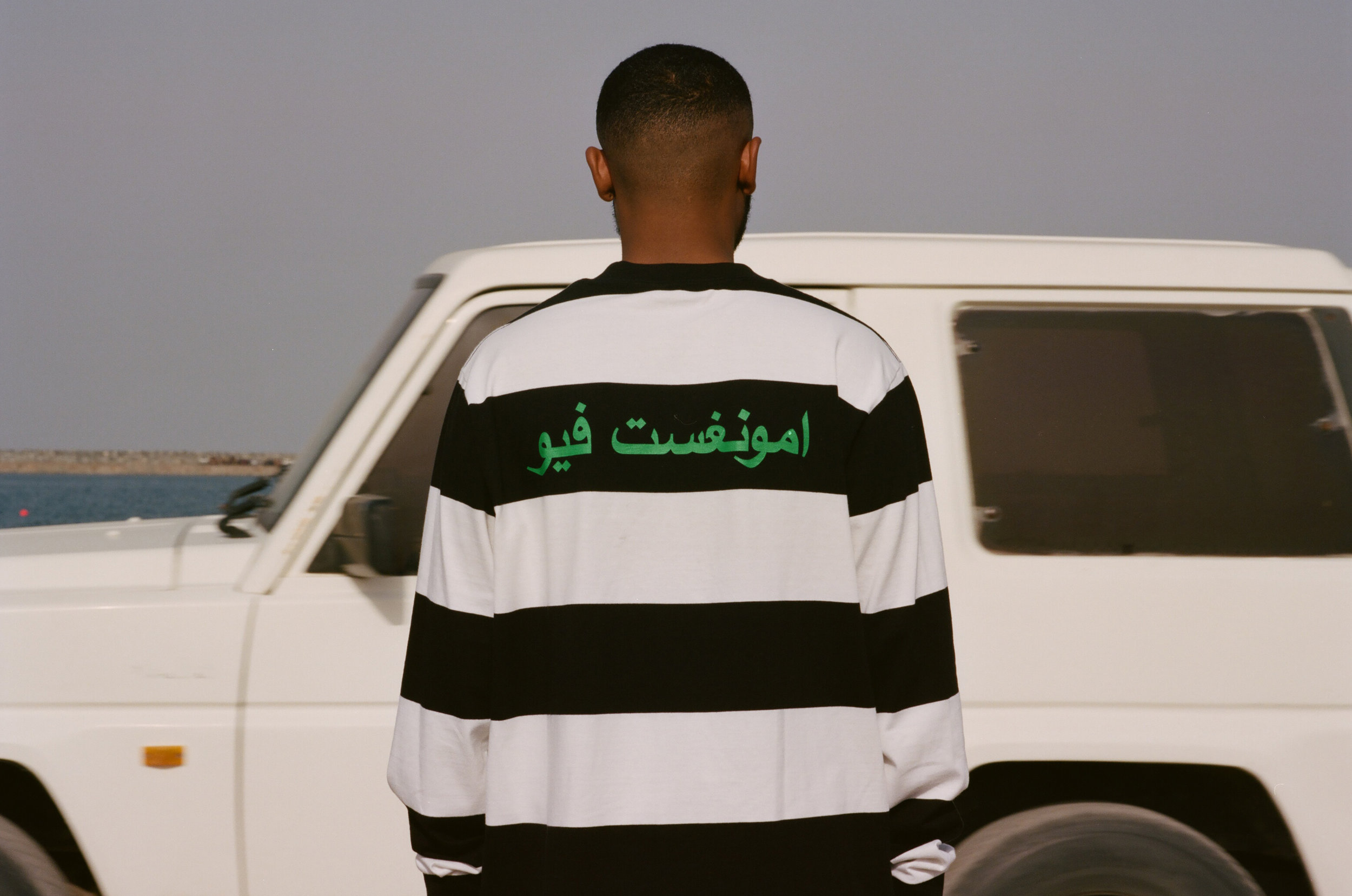 amongst-few-limited-liability-collection-lookbook-01.jpg