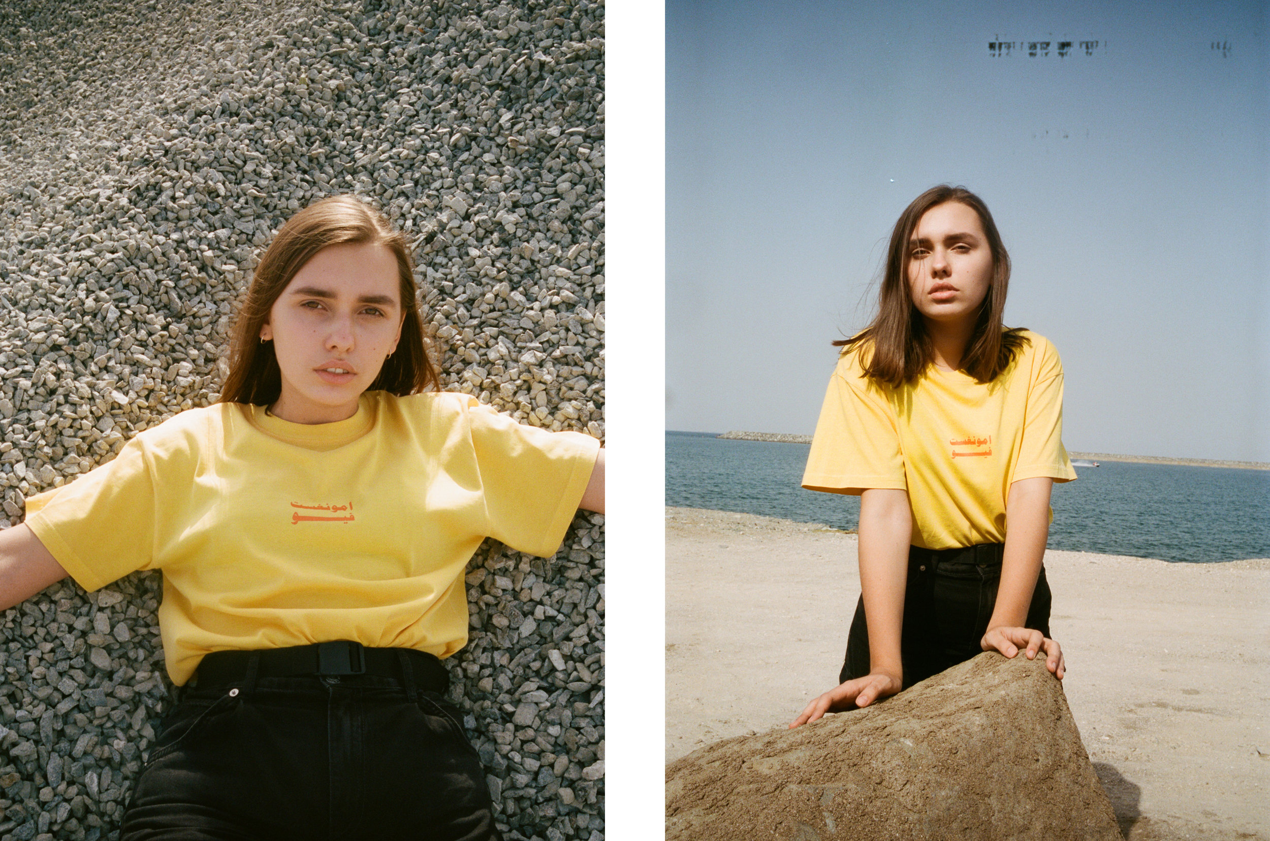 amongst-few-limited-liability-collection-lookbook-03.jpg