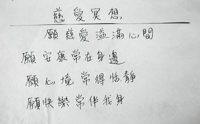 chinese-.jpg
