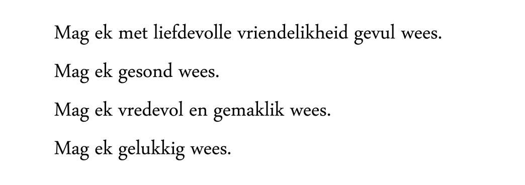 Afrikaans.jpg